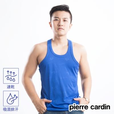 Pierre Cardin皮爾卡登 MIT速乾超細纖維緹花編織挖背背心-單件(藍)