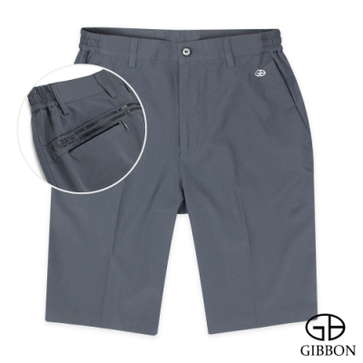 GIBBON 速乾Super Stretch設計燙印運動短褲‧深灰