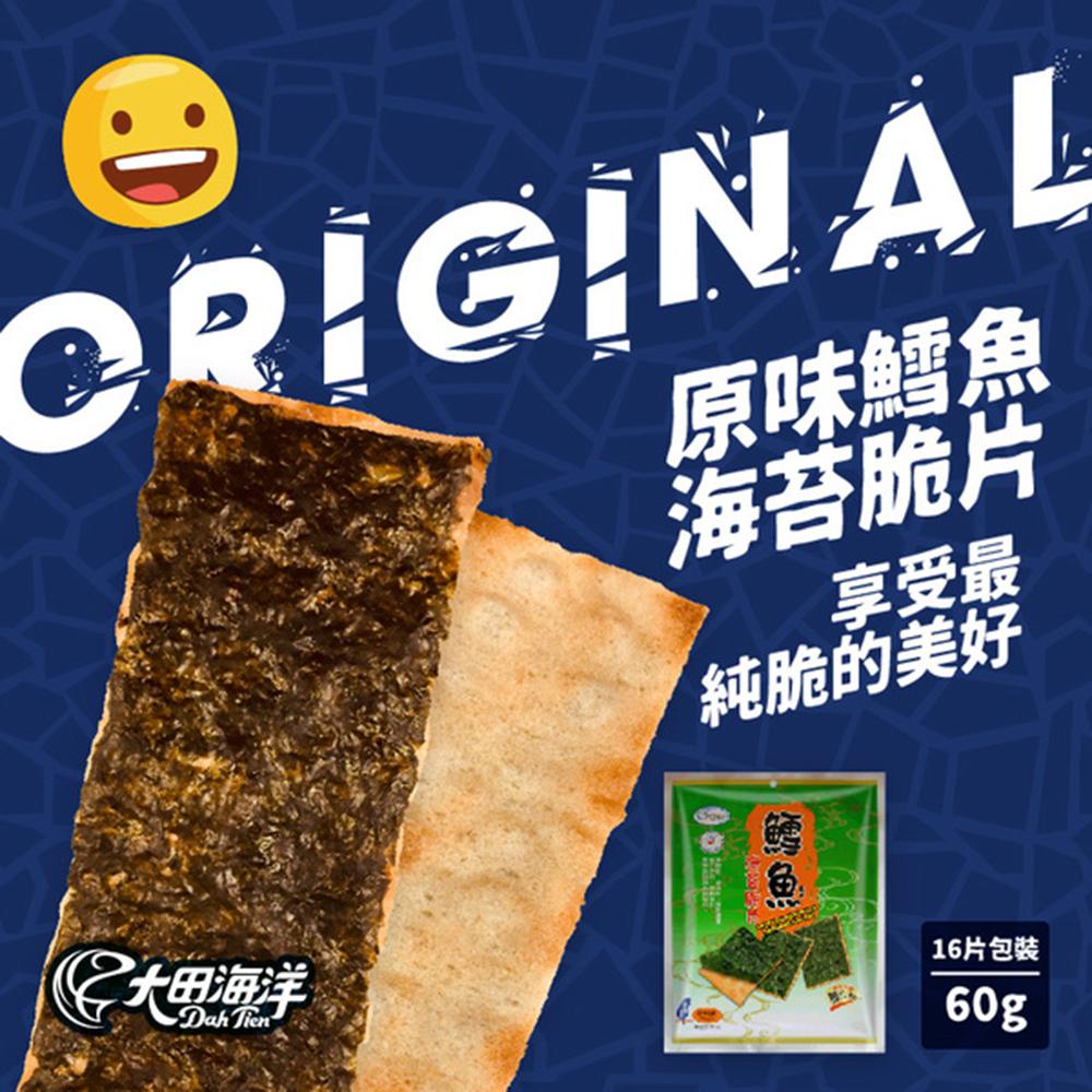 大田海洋 鱈魚海苔脆片-原味(60g)