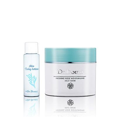 Dr.Douxi 朵璽 玫瑰淨膚保水凍膜150g   送薏沛健康機能水 30ml