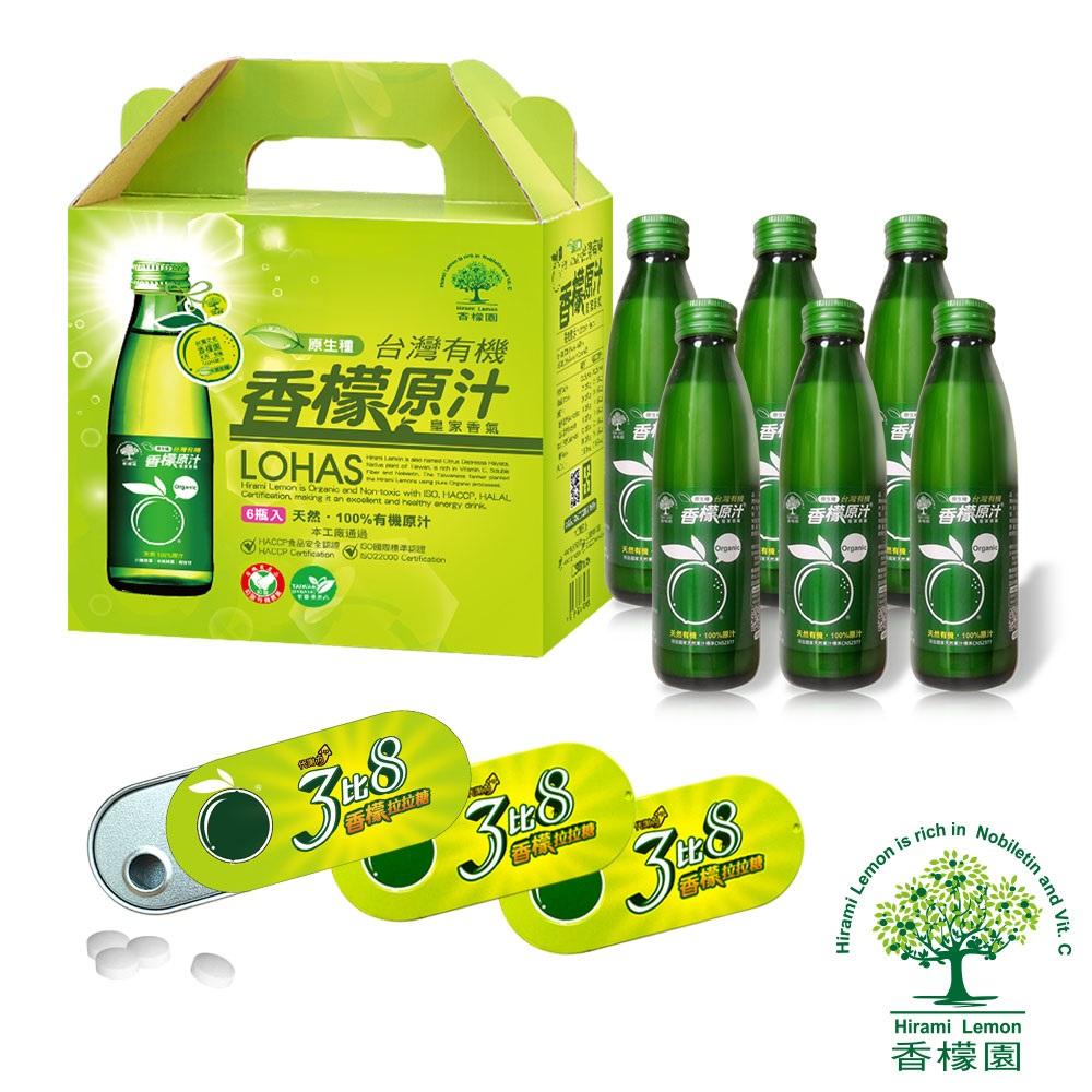 【香檬園】台灣原生種有機香檬原汁6入+香檬3比8拉拉糖x3盒