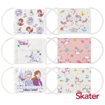Skater 兒童用紗布口罩-獨角獸+冰雪奇緣