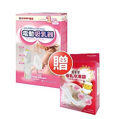優生 電動吸乳器(送母乳冷凍袋200ML*25入)