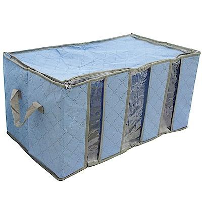 月陽60cm彩色竹炭3格衣物收納袋整理箱(C120LN)