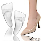 足的美形 矽膠前掌足弓支撐墊(3雙)