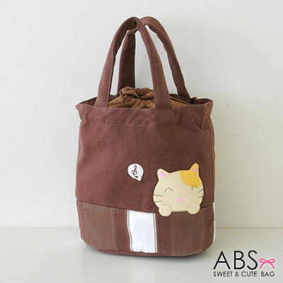 ABS貝斯貓 可愛樂音貓咪拼布 束口圓筒小提袋(咖啡)88-155