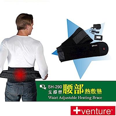 速配鼎 醫療用熱敷墊 未滅菌 +venture SH-290鋰電支撐型熱敷護腰