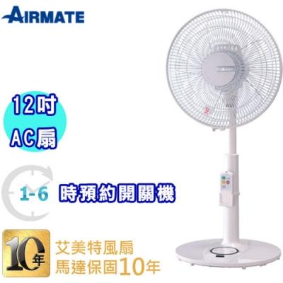AIRMATE艾美特 12吋 3段速微電腦遙控電風扇 AS3083R 台灣製造