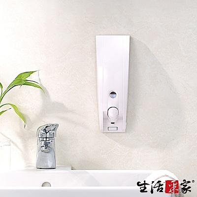 生活采家 幸福手感單孔手壓式給皂機350ml-典雅純白