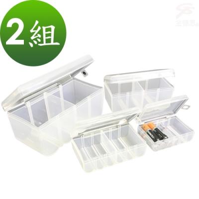 金德恩 台灣製造 2組超實用曲線型電池分類收納保存盒