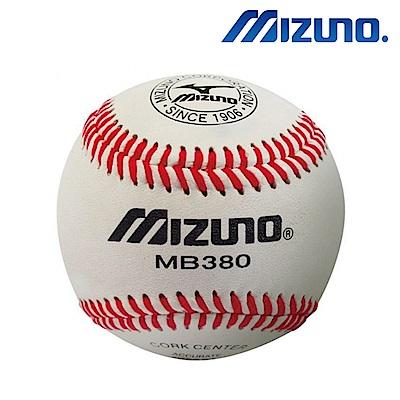 MIZUNO MB380 練習用硬式棒球 12顆 2OH-30380