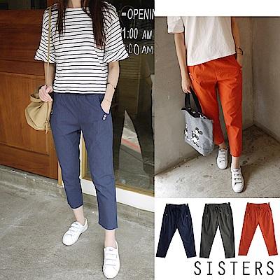 韓系棉麻口袋工作褲/哈倫褲(M-3L) SISTERS