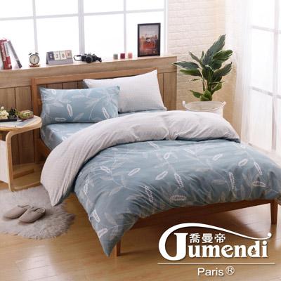 喬曼帝Jumendi 台灣製活性柔絲絨加大四件式被套床包組-清新森活