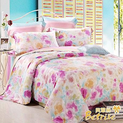 Betrise覓彩 雙人-100%奧地利天絲四件式兩用被床包組