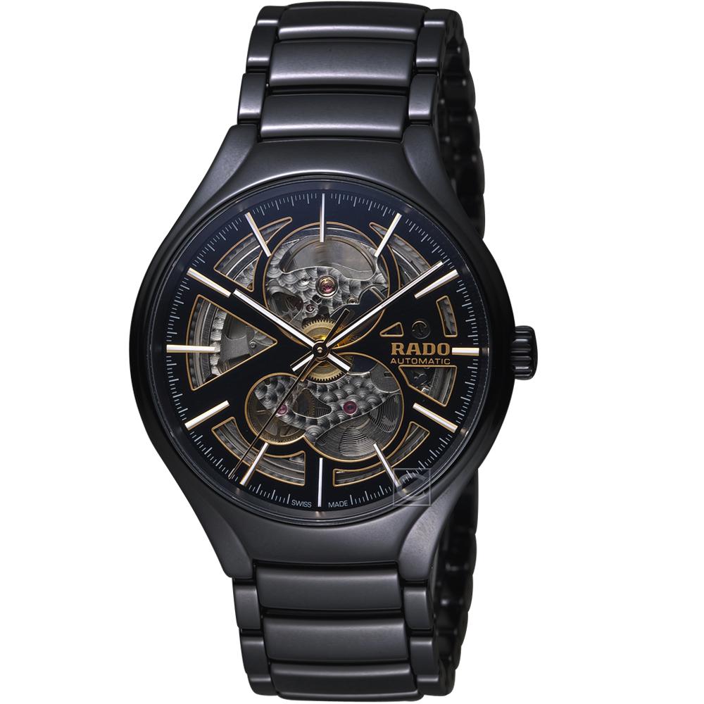 RADO 雷達 True 真系列開芯鏤空機械腕錶(R27100162B)-40mm