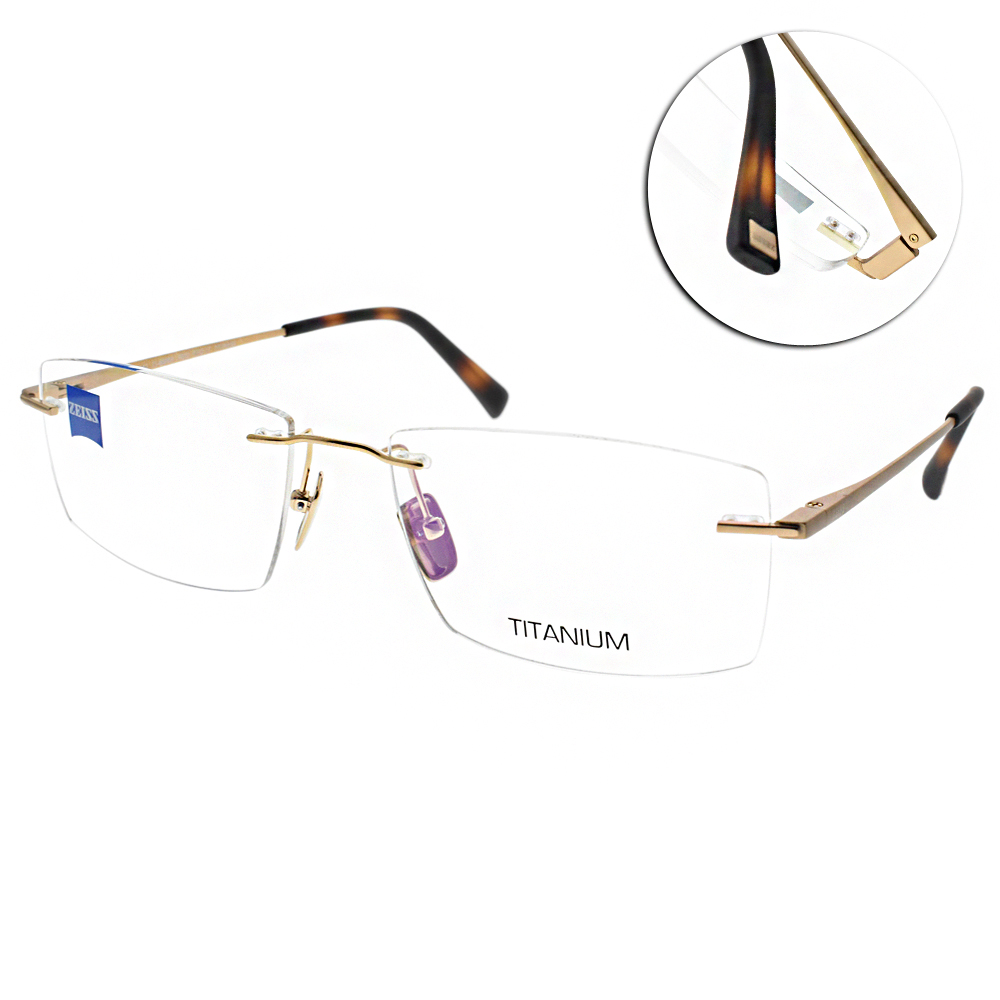 ZEISS蔡司眼鏡 質感無框/金 #ZS60003 F010