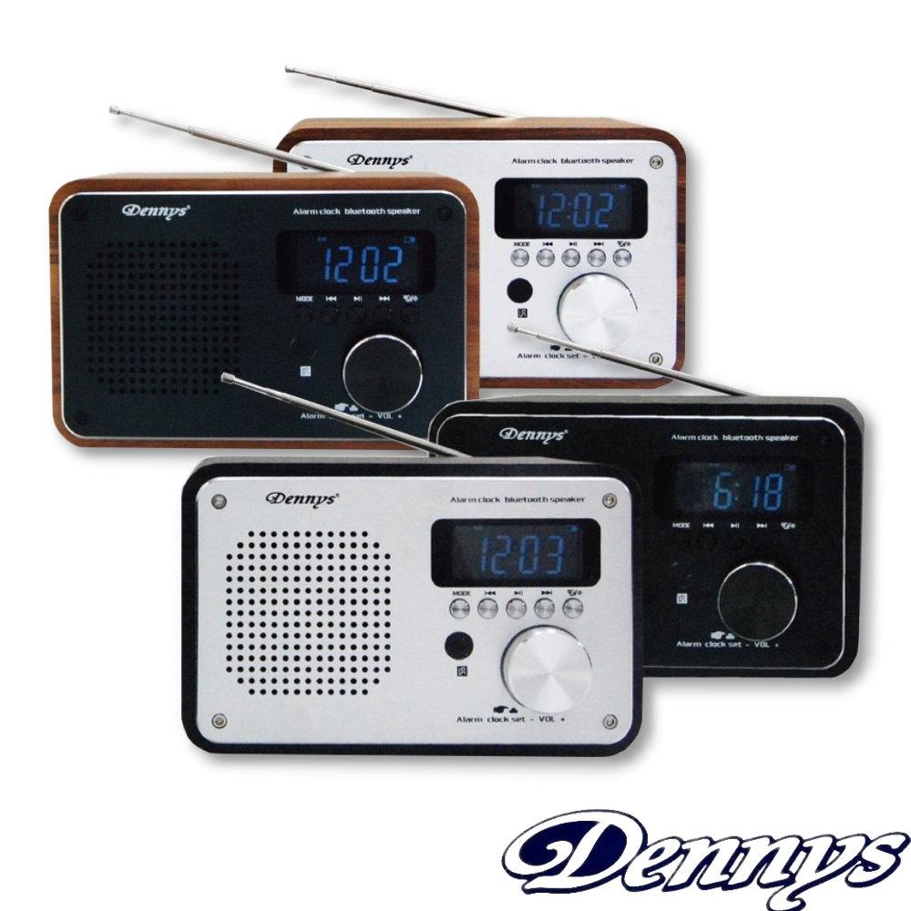 Dennys 藍牙/USB/SD/FM 鬧鐘音響 (BT-M3)