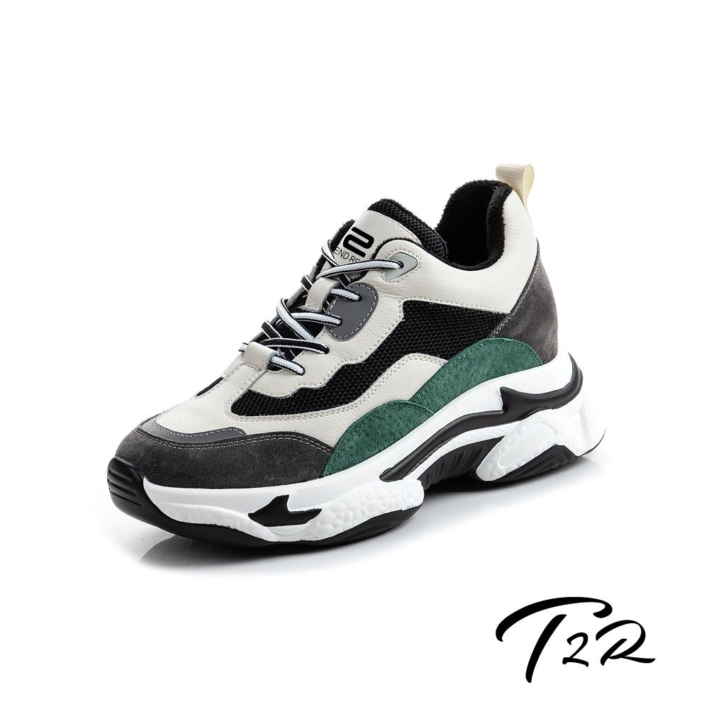 T2R-正韓空運-全真皮牛皮隱形內增高厚底老爹鞋-增高7公分-黑