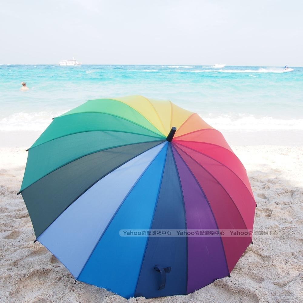 16色漸層彩虹手開直骨傘
