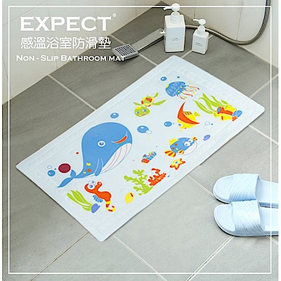 EXPECT感溫浴室防滑墊