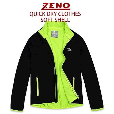 ZENO 防潑水防風輕量軟殼外套‧黑色