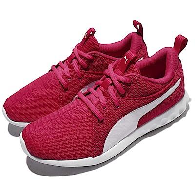 Puma 休閒鞋 Carson 2 運動 女鞋
