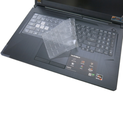 EZstick ASUS TUF Gaming FA706 FA706II FA706IU 專用 奈米銀抗菌 TPU 鍵盤膜