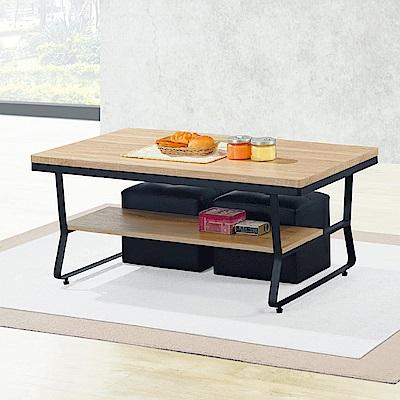 MUNA 馬克斯3.6尺鐵架大茶几(附小椅凳) 110X60X46cm