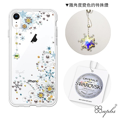 apbs iPhone XR 6.1吋施華彩鑽防震雙料手機殼-雪絨花