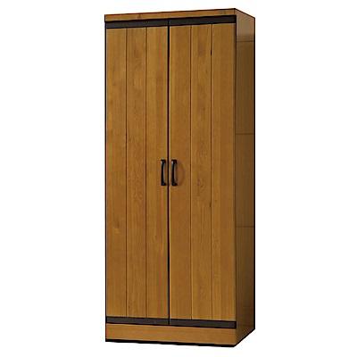 綠活居 麥利特時尚2.7尺實木雙吊衣櫃/收納櫃-81x59x196cm-免組
