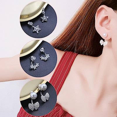 Hera 赫拉 珍珠水鑽耳釘後掛式耳環(3款)
