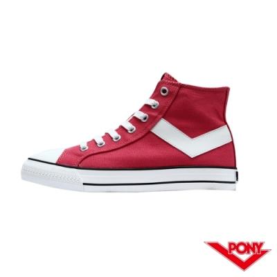 【PONY】Shooter系列高筒經典復古帆布鞋男女鞋-3色