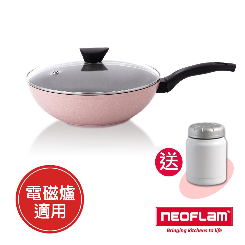 韓國 NEOFLAM Reverse 彩色大理石30cm炒鍋 (適用電磁爐)