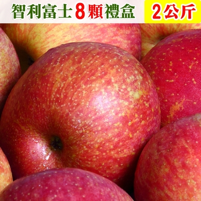 愛蜜果 智利3A富士蘋果8顆禮盒(約2公斤/盒)