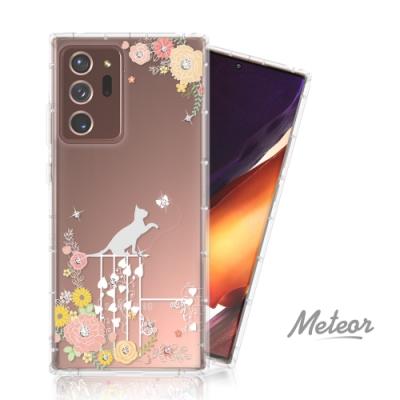 Meteor Samsung Galaxy Note20 Ultra 5G 奧地利水鑽殼 - 貓咪戀曲