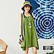 潘克拉 粗線蕾絲細肩連身裙-草綠色 product thumbnail 1