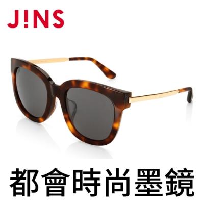 JINS 都會時尚墨鏡(特ALCF16S837)