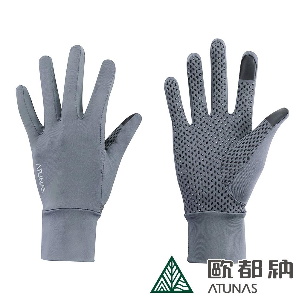 【ATUNAS歐都納】女款冰絲涼感防曬透氣手套A1AGAA05N灰/騎車配件/戶外活動