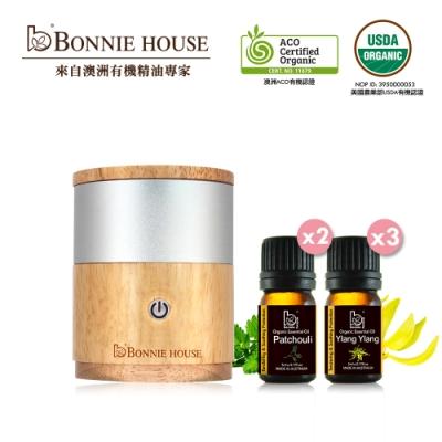 Bonnie House 廣藿香精油5ml*2+依蘭依蘭精油5ml*3+森林淨氧隨身賞香儀
