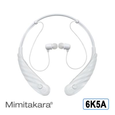 耳寶 助聽器(未滅菌)Mimitakara 充電式脖掛型助聽器-6K5A兩色可選