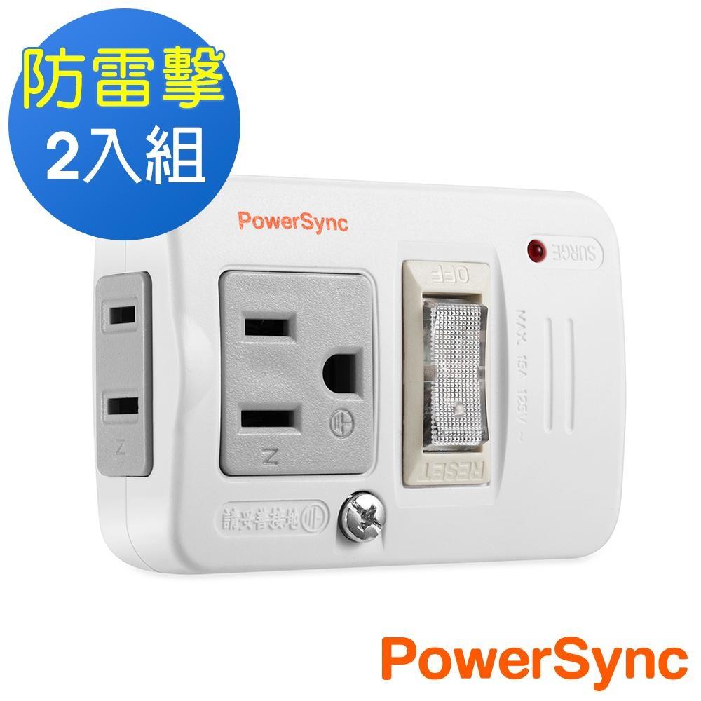 群加 PowerSync 2P+3P 1開2插防雷擊節能壁插-2入組