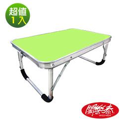 《福利品出清》闔樂泰 超方便折疊桌