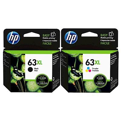 HP 63XL (F6U64AA黑+F6U63AA彩) 原廠高容量墨水匣