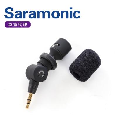 Saramonic楓笛 相機/GoPro指向性迷你麥克風SR-XM1(彩宣公司貨)