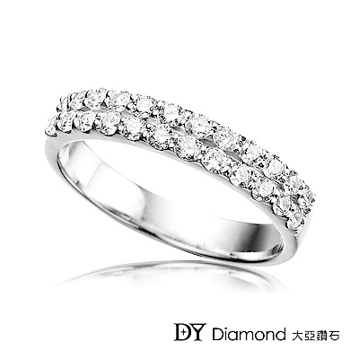 DY Diamond 大亞鑽石 18K金 時尚經典雙排鑽石線戒