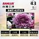 SANLUX 台灣三洋 43型 液晶顯示器 SMT-43TU1 不含視訊盒 product thumbnail 1