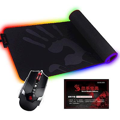 加贈電競滑鼠 A4 Bloody MP-80N 光纖軟布RGB炫彩電競滑鼠墊