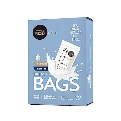 [任選]六甲村‧母乳保鮮袋(150cc)/60入