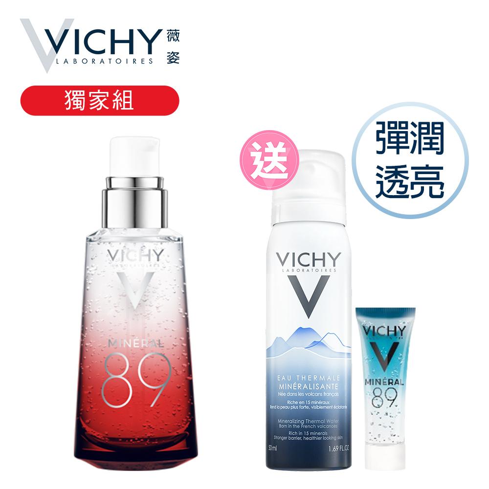 VICHY薇姿 M89火山能量微精華50ml 2019新年限定版 紅色獨家組