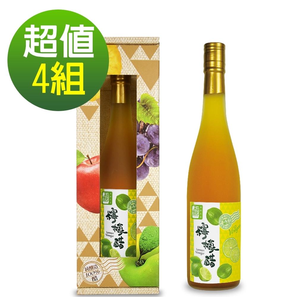 醋桶子-檸檬醋單入禮盒組-超值4入組